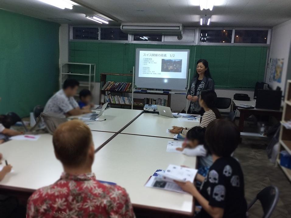 20151113_Okinawa_Seminar_Crop-s