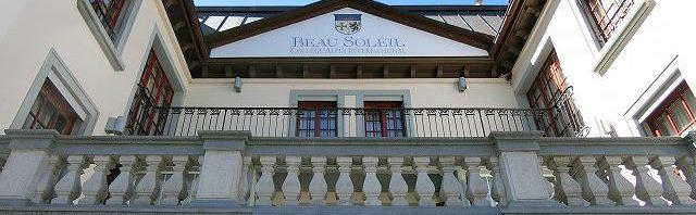 ボーソレイユの新校舎公開!