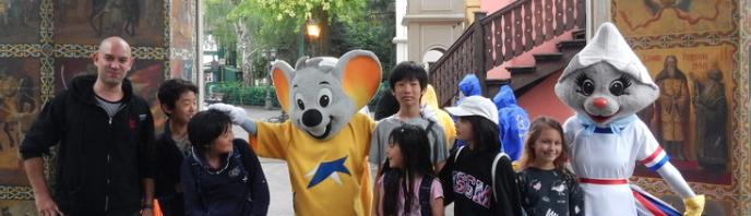 インスティテュート・モンテ・ローザ サマースクール 100% Fun for kids