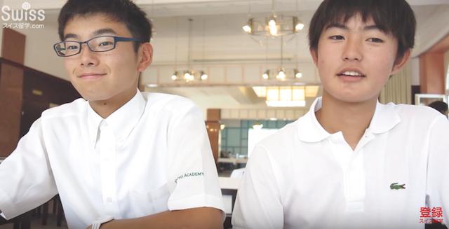 サマースクール参加中の中学男子にインタビュー!:ローゼンベルク